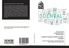 Bookcover of Lexique français-arabe / arabe-français