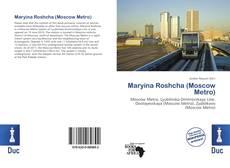 Copertina di Maryina Roshcha (Moscow Metro)