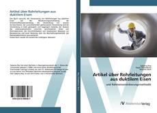 Buchcover von Artikel über Rohrleitungen aus duktilem Eisen