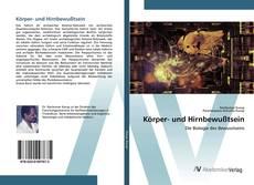 Bookcover of Körper- und Hirnbewußtsein