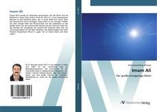 Imam Ali的封面