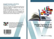 Обложка Google Translate vs Al-'Ashriy Dictionary on Tarjamah