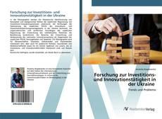Buchcover von Forschung zur Investitions- und Innovationstätigkeit in der Ukraine
