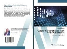 Обложка Cybersicherheitsbereitschaft von e-Governance