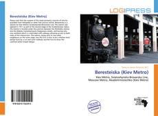 Bookcover of Beresteiska (Kiev Metro)