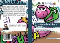 Обложка Os amigos da Minhoca Oligueta