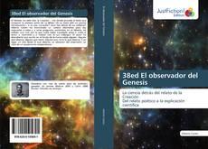 Обложка 38ed El observador del Genesis