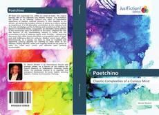 Обложка Poetchino