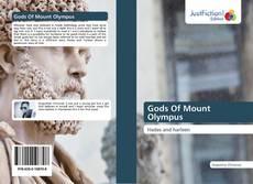 Обложка Gods Of Mount Olympus