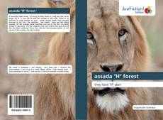 "Bookcover of assada ""H"" forest"