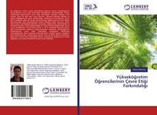 Bookcover of Yükseköğretim Öğrencilerinin Çevre Etiği Farkındalığı