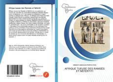 Buchcover von Afrique tueuse des Ramsès et Néfertiti