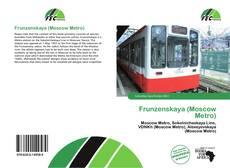 Copertina di Frunzenskaya (Moscow Metro)