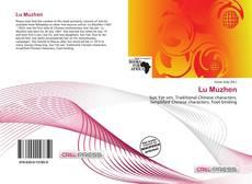 Lu Muzhen kitap kapağı