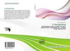 Capa do livro de Li Hongzhang