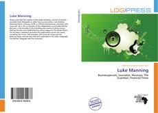 Обложка Luke Manning