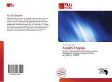 Обложка ArcGIS Engine