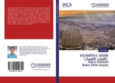 Buchcover von KELİMÂTU'L–KİSÂR (كلمات القصار) ÖZLÜ SÖZLER Baba Tâhir Uryân