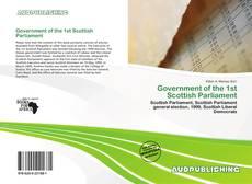 Government of the 1st Scottish Parliament kitap kapağı