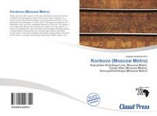 Bookcover of Konkovo (Moscow Metro)