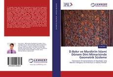Bookcover of D.Bakır ve Mardin'in İslami Dönem Dini Mimarisinde Geometrik Süsleme