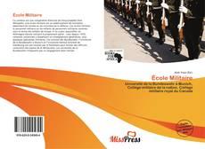École Militaire的封面