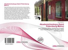Portada del libro de Akademicheskaya (Saint Petersburg Metro)