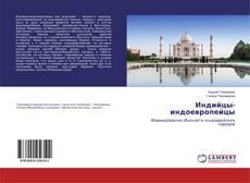 Couverture de Индийцы-индоевропейцы