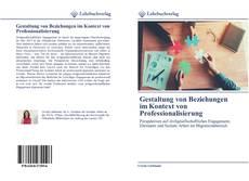 Обложка Gestaltung von Beziehungen im Kontext von Professionalisierung