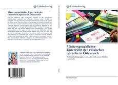 Portada del libro de Muttersprachlicher Unterricht der russischen Sprache in Österreich