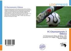 Обложка FC Chornomorets 2 Odessa