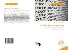 Capa do livro de Shinken (Software)