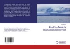 Обложка Dead Sea Products