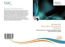 Bookcover of Beni Boo Alli (Battle Honour)
