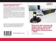 Обложка Recurso por exceso de poder de la autoridad administrativa en laRepublica Dominicana - 2015