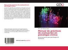 Обложка Manual de prácticas de evaluación en psicología clínica