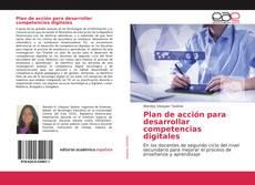 Обложка Plan de acción para desarrollar competencias digitales