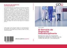 Portada del libro de El Servicio de Urgencias Interdisciplinario