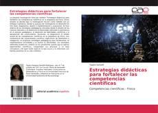 Portada del libro de Estrategias didácticas para fortalecer las competencias científicas