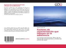 Factores de caracterización que influyen en la adherencia的封面