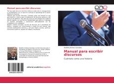 Bookcover of Manual para escribir discursos