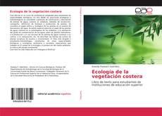 Обложка Ecología de la vegetación costera