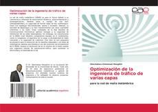 Bookcover of Optimización de la ingeniería de tráfico de varias capas