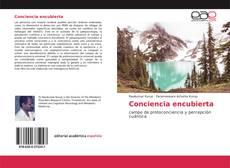 Обложка Conciencia encubierta