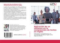 Aplicación de un software en la comprensión de textos en Inglés的封面