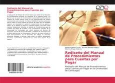 Обложка Rediseño del Manual de Procedimientos para Cuentas por Pagar