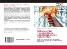 Bookcover of Salud mental y rendimiento académico en los estudiantes