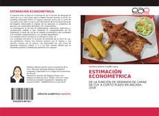 Обложка ESTIMACIÓN ECONOMÉTRICA