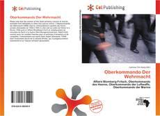 Обложка Oberkommando Der Wehrmacht