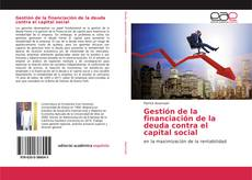 Portada del libro de Gestión de la financiación de la deuda contra el capital social